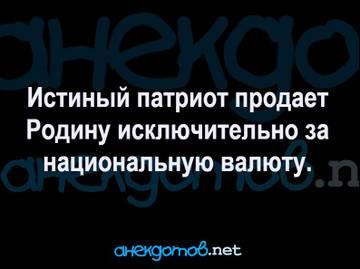 http://sh.uploads.ru/t/WgY0s.jpg