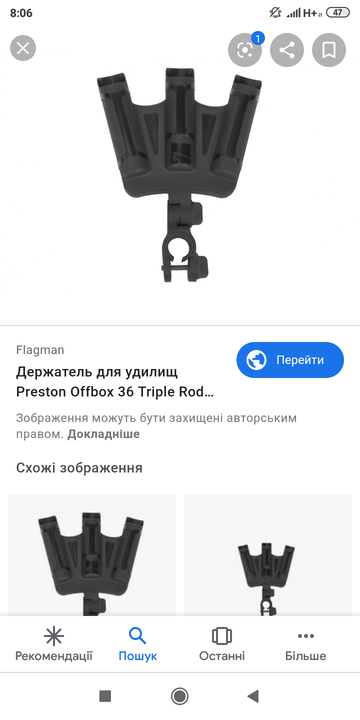 http://sh.uploads.ru/t/WhCIs.png