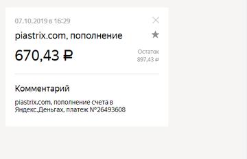 http://sh.uploads.ru/t/WiAeF.png