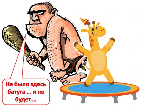 http://sh.uploads.ru/t/WjgSl.png