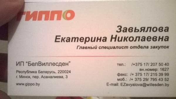 http://sh.uploads.ru/t/WkhRM.jpg