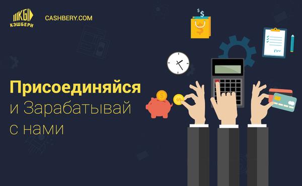 http://sh.uploads.ru/t/WmSHN.png