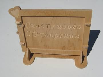 http://sh.uploads.ru/t/WmorG.jpg