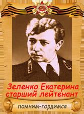 http://sh.uploads.ru/t/WoZC3.png
