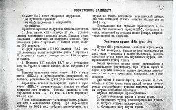 http://sh.uploads.ru/t/WqkTF.jpg