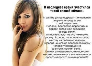 http://sh.uploads.ru/t/WsbnQ.jpg