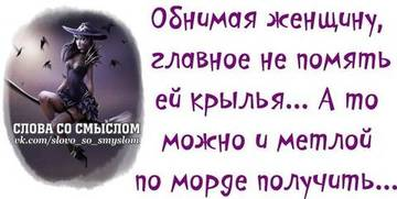 http://sh.uploads.ru/t/Ww31F.jpg
