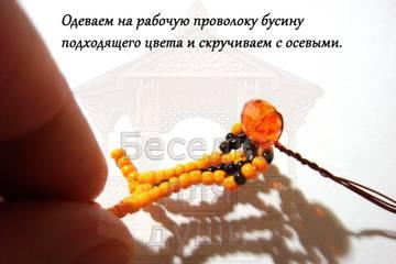 http://sh.uploads.ru/t/X1gfL.jpg