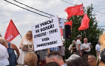 http://sh.uploads.ru/t/X2uVB.jpg