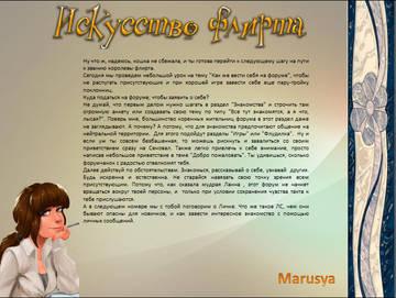 http://sh.uploads.ru/t/X5mS1.jpg
