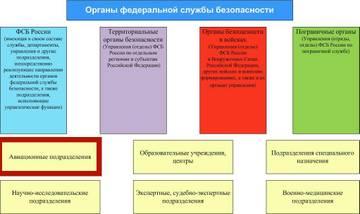 http://sh.uploads.ru/t/X5tM7.jpg