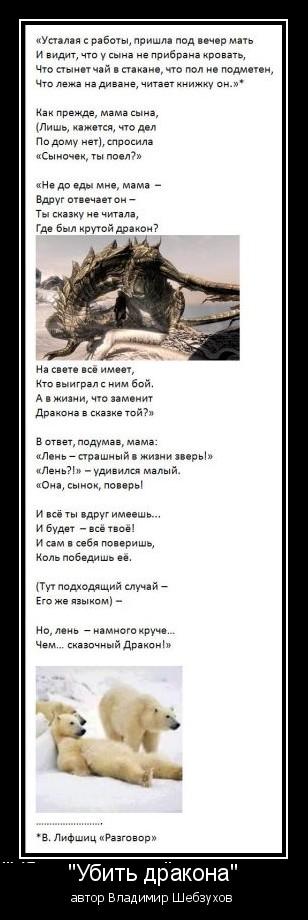 http://sh.uploads.ru/t/X6BCE.jpg