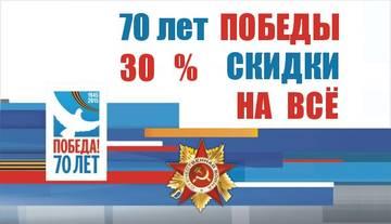 http://sh.uploads.ru/t/X6cTQ.jpg