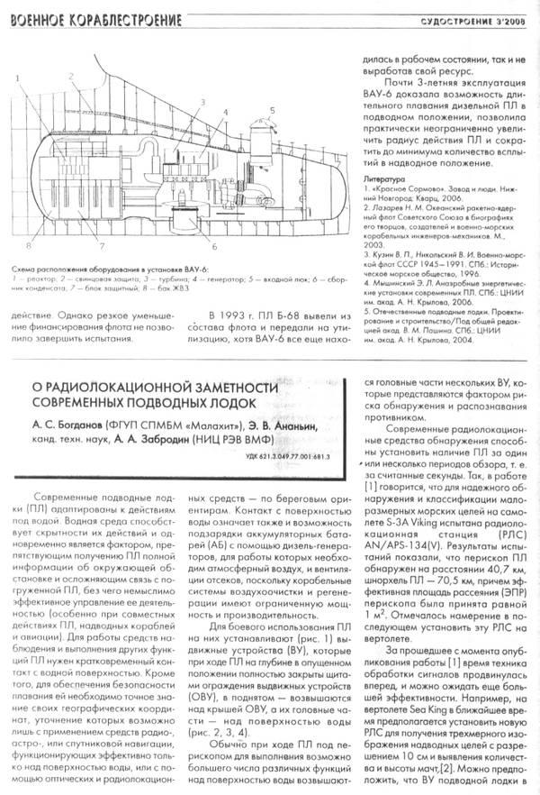 http://sh.uploads.ru/t/XAdsf.jpg