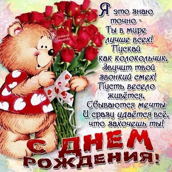http://sh.uploads.ru/t/XBL80.jpg