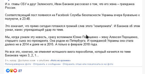 http://sh.uploads.ru/t/XBdsR.jpg