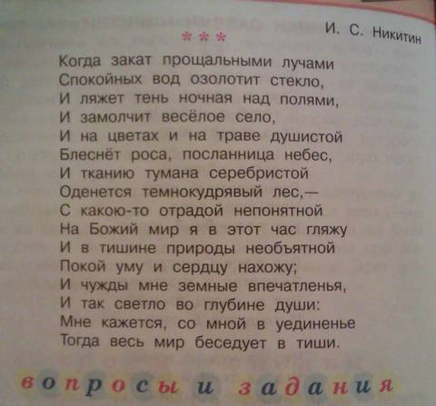 http://sh.uploads.ru/t/XC6TP.jpg