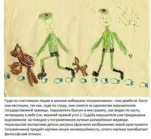http://sh.uploads.ru/t/XDmK1.jpg