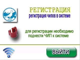 http://sh.uploads.ru/t/XLQNn.jpg