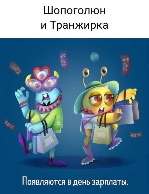 http://sh.uploads.ru/t/XMrhk.jpg