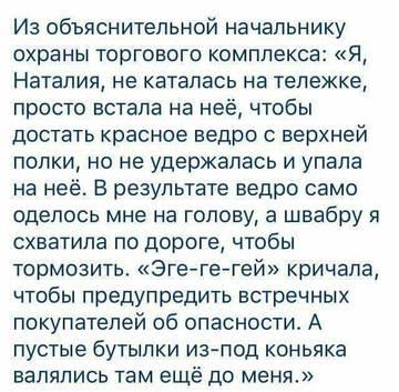 http://sh.uploads.ru/t/XOCjy.jpg