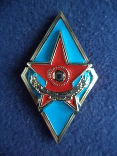 http://sh.uploads.ru/t/XPli3.jpg