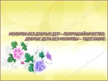 http://sh.uploads.ru/t/XRWe6.jpg