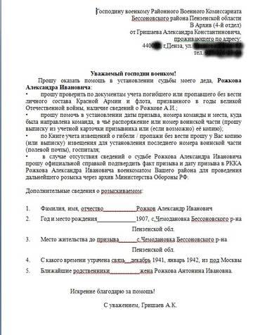 http://sh.uploads.ru/t/XSWPw.jpg
