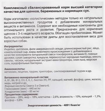 http://sh.uploads.ru/t/XU8c6.jpg