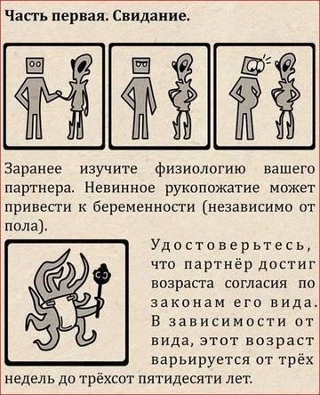 http://sh.uploads.ru/t/XUf3P.jpg