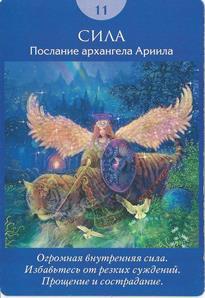 http://sh.uploads.ru/t/XVIla.jpg