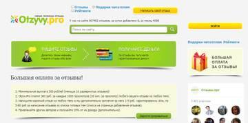 http://sh.uploads.ru/t/XaxDV.jpg
