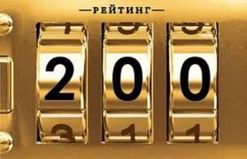 http://sh.uploads.ru/t/Xepkd.jpg