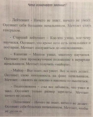 http://sh.uploads.ru/t/XfHZe.jpg