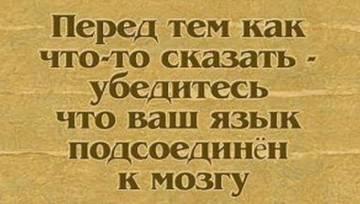 http://sh.uploads.ru/t/Xft8o.jpg
