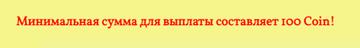 http://sh.uploads.ru/t/XiEkF.png