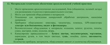 http://sh.uploads.ru/t/Xkson.png