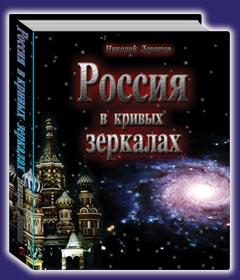 http://sh.uploads.ru/t/XmI5G.jpg
