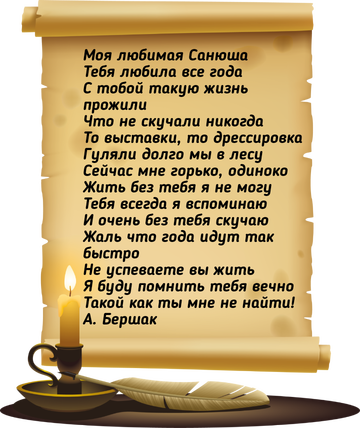 http://sh.uploads.ru/t/XmIwf.png