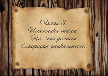 http://sh.uploads.ru/t/XmbZ2.jpg