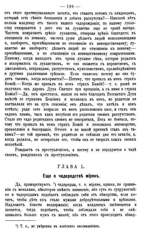 http://sh.uploads.ru/t/XphmT.jpg