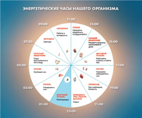 http://sh.uploads.ru/t/Xq57l.png