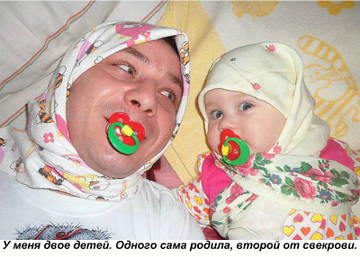 http://sh.uploads.ru/t/XrL94.jpg