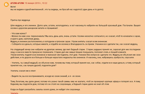 http://sh.uploads.ru/t/XsoED.png