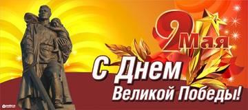 http://sh.uploads.ru/t/Xted0.jpg