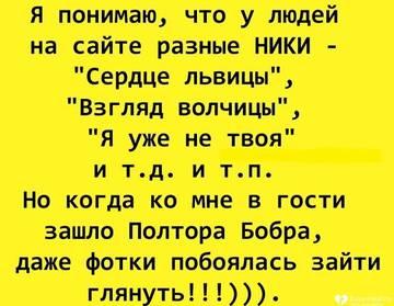 http://sh.uploads.ru/t/XtwQ2.jpg