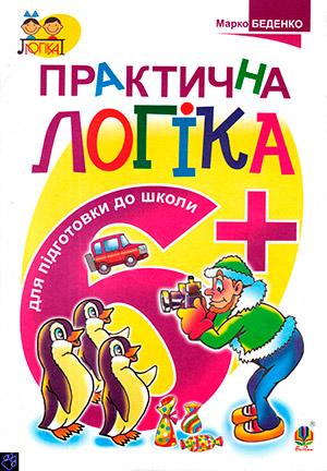 http://sh.uploads.ru/t/Xud8k.jpg