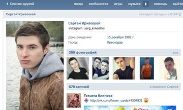http://sh.uploads.ru/t/Xwo0O.png