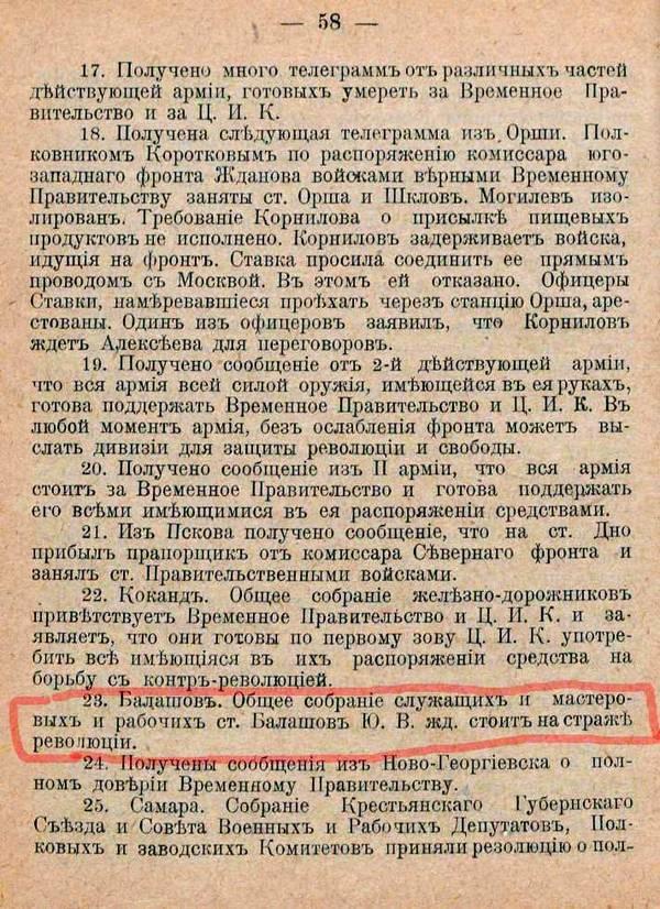http://sh.uploads.ru/t/XyLqd.jpg