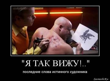 http://sh.uploads.ru/t/Y1Quk.jpg